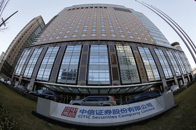 Citic Securities bulge-R-600