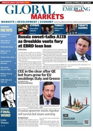 GM_EBRD_2017_Day_2.jpg