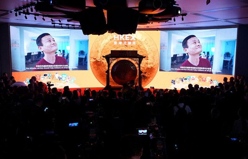 Alibaba-listing-HKEX-Jack-Ma-R-780.jpg