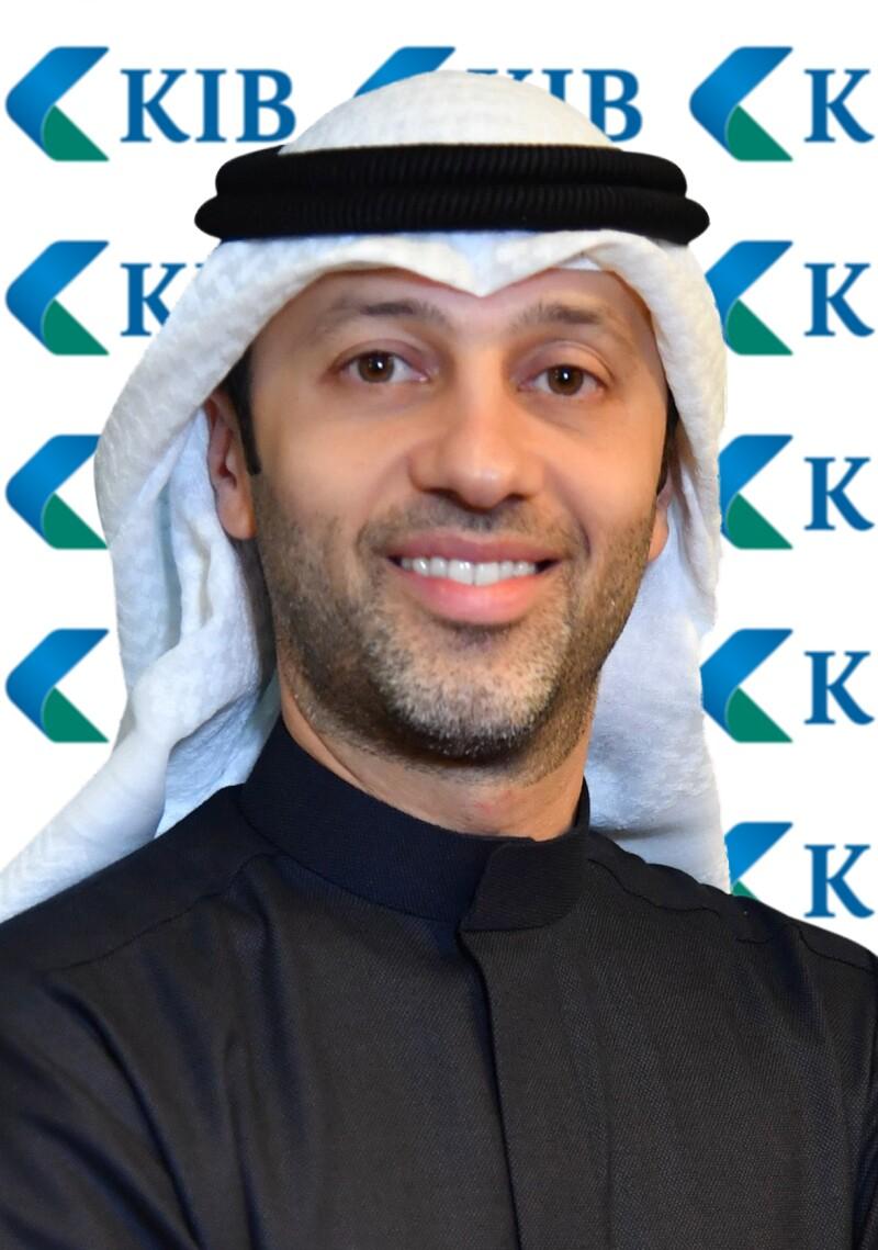 Raed Jawad Bukhamseen, Kuwait International Bank.jpg