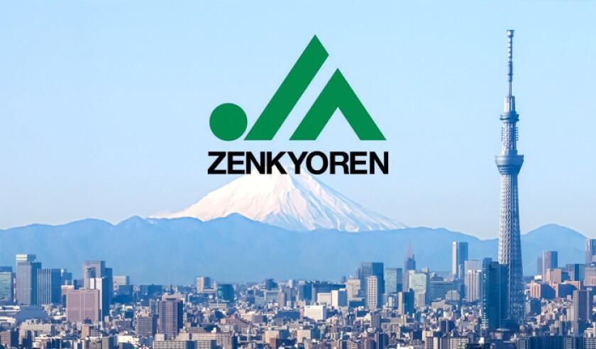 Zenkyoren logo tokyo japan.jpg