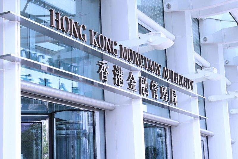 HKMA-building_Logo_780.jpg