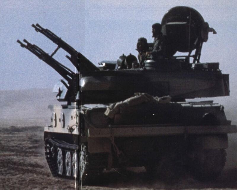tank 680px