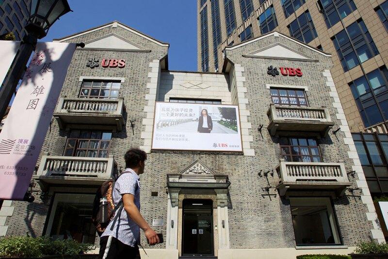 UBS-China-building-Reuters-960.jpg