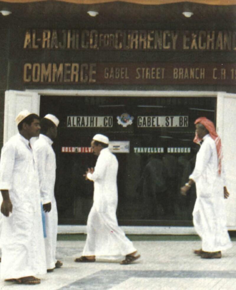 al-rajhi cover 680px
