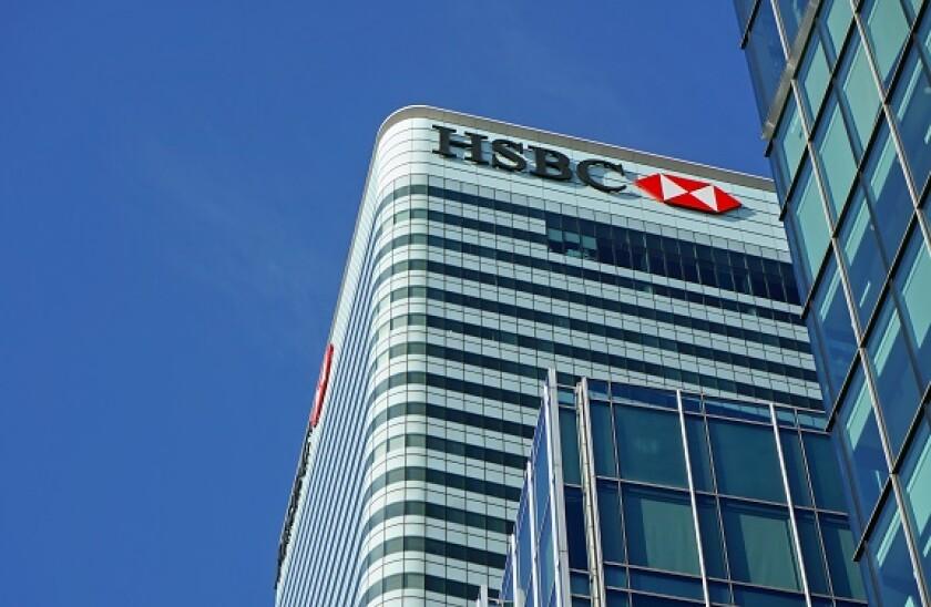 HSBC_Adobe_575x375_26June2020