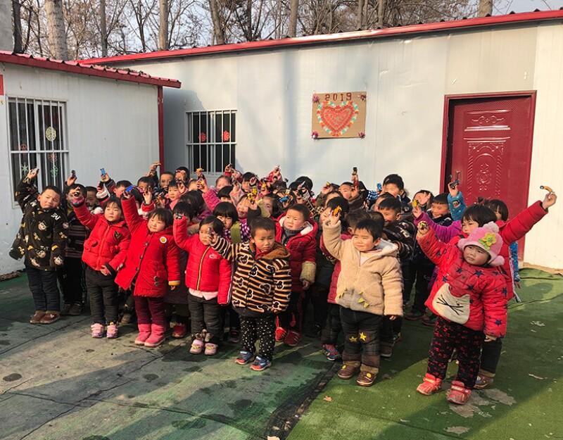 China-kindergarten-780