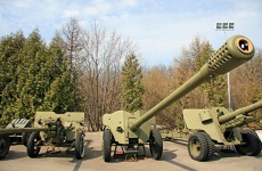 big guns 230x150