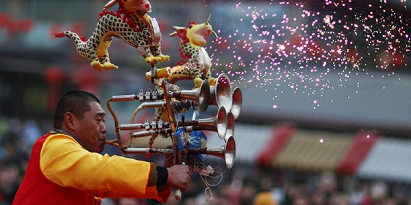 300x600Shenyang festival