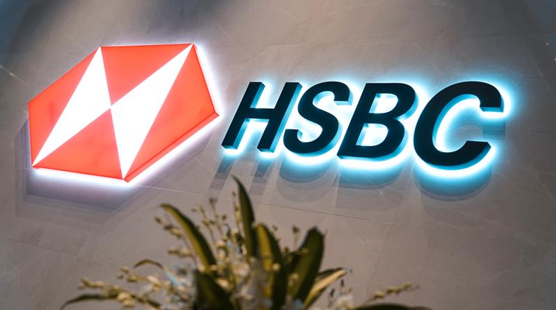 hsbc-logo-dubai-glow-shine-free-960x535.png