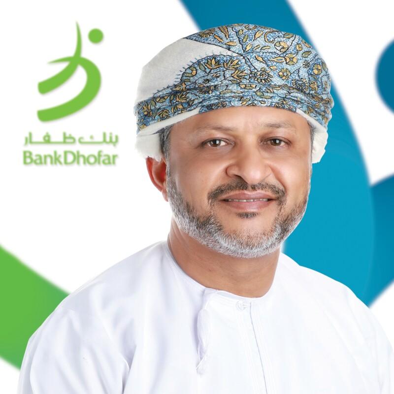 Abdul Hakeem Omar Al Ojaili, CEO, Bank Dhofar.jpg
