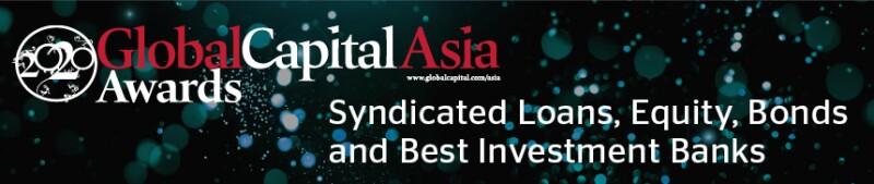 GC Asia awards 2020 banner 859px