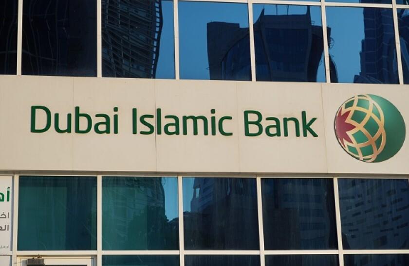 Alamy_Dubai_Islamic_bank_575x375_14April2021