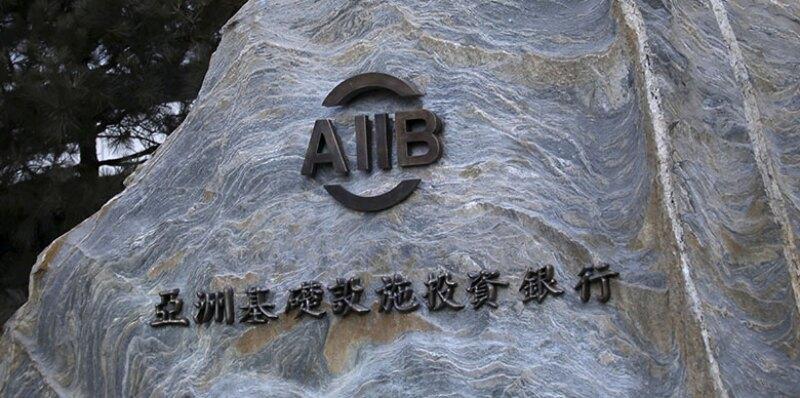 AIIB-rock-boulder-logo-R-780.jpg