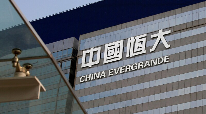 Evergrande-China-real-estate-logo-building-R-960.jpg