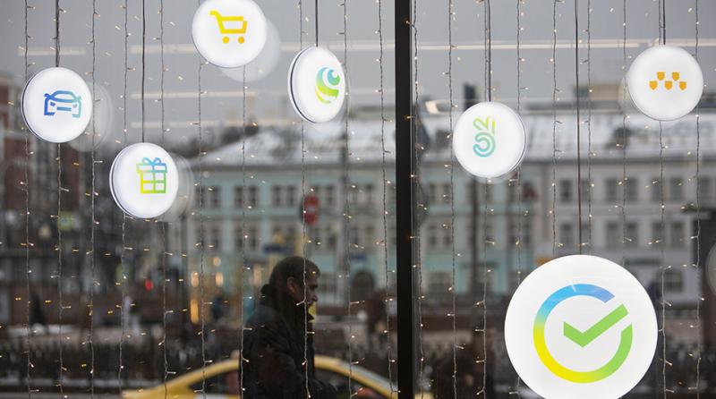 Sberbank-ecommerce-window-R-960x535.png