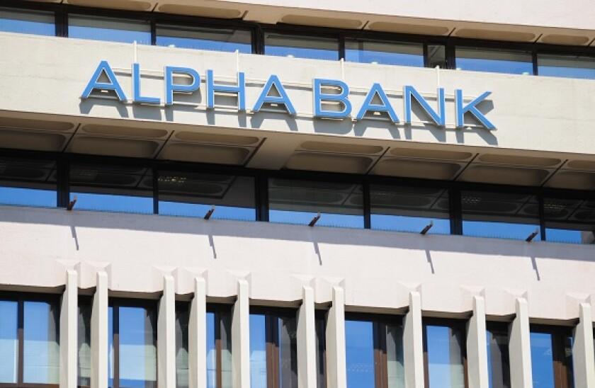 Alpha_Bank_2_alamy_575_375