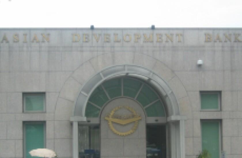 ADB building II