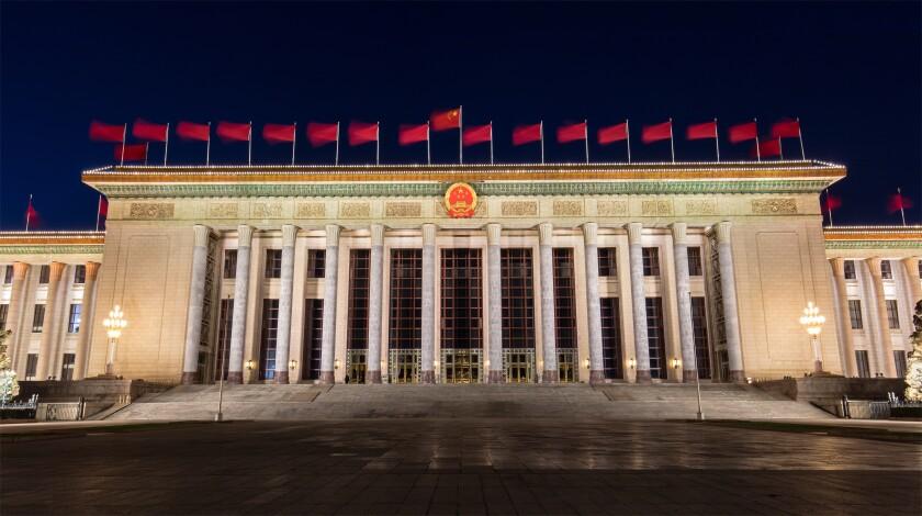 Beijing_China_575px_adobe_23Sep21