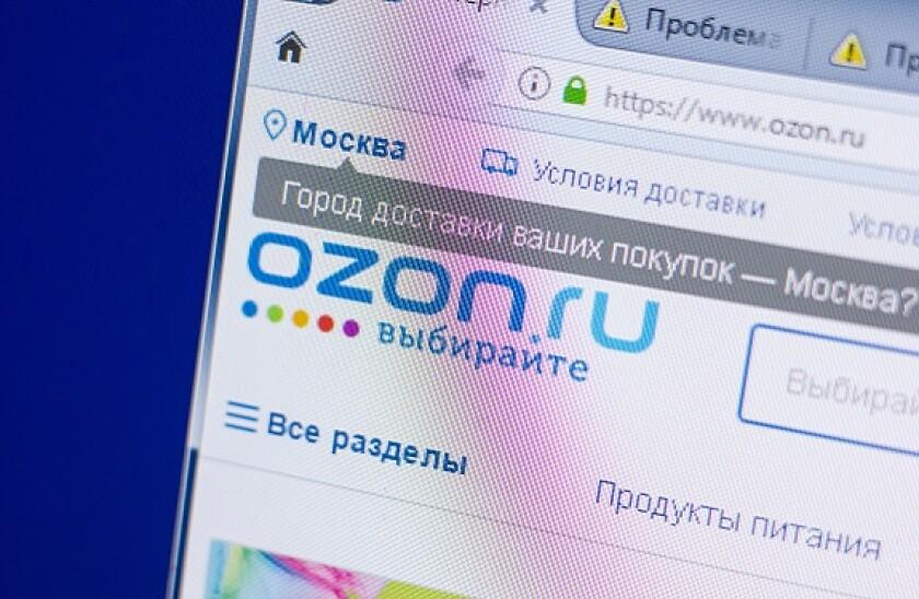 Ozon_Russia_575x375_Adobe_Nov24