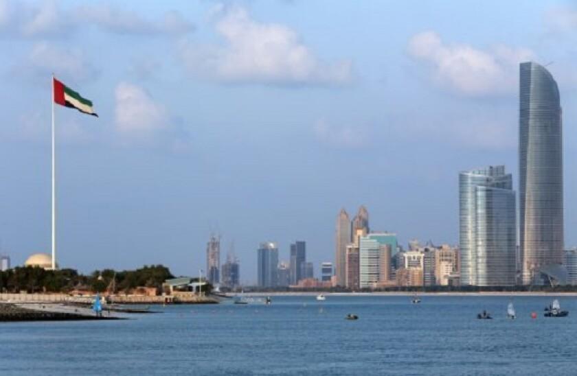 NMC_Abu_Dhabi_PA_575_375