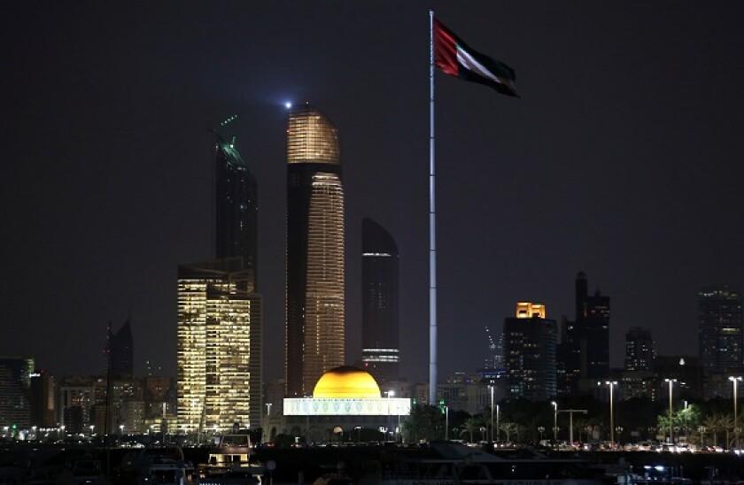 NMC_Health_Abu_Dhabi_PA_575_375