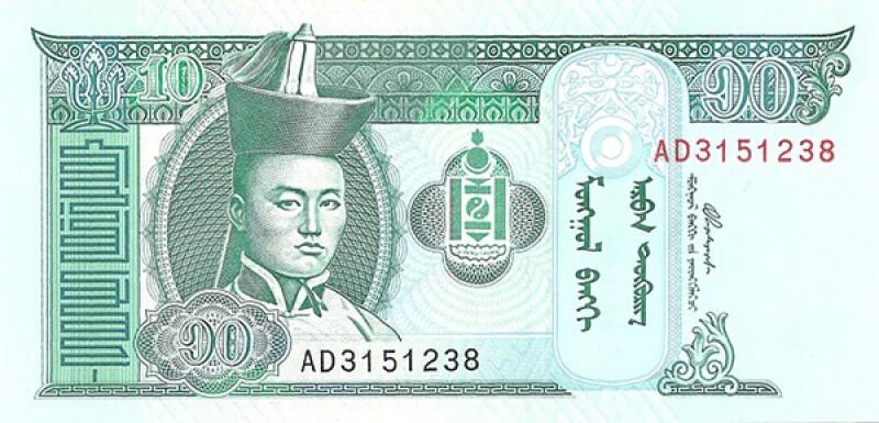 Mongolia togrog-600