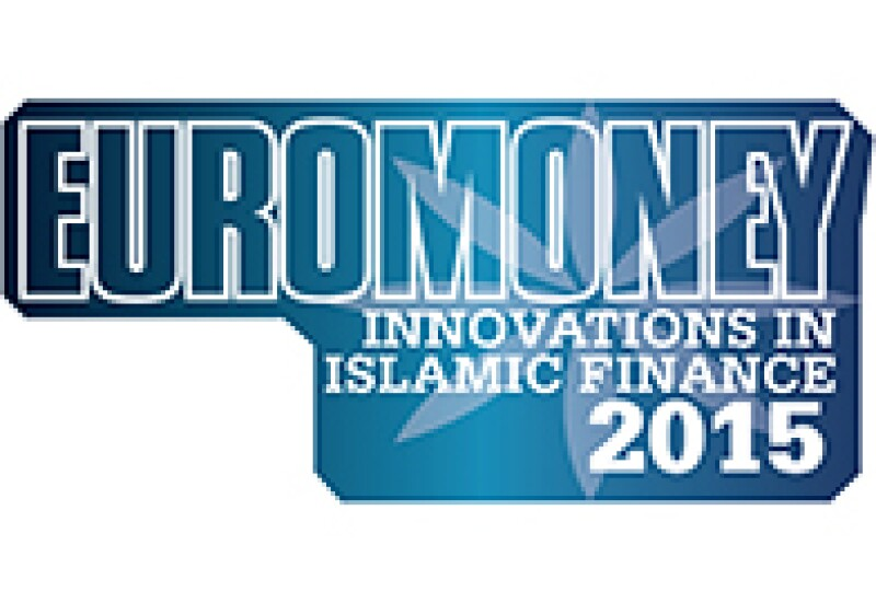 Innovations-in-Islamic-Finance-2015-logo