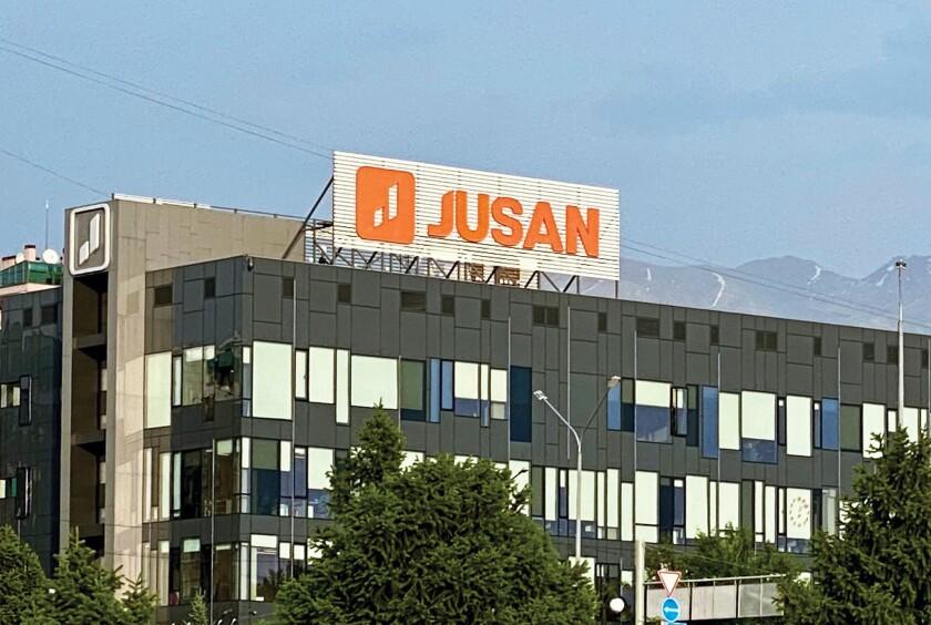 Jusan Bank's building.jpg
