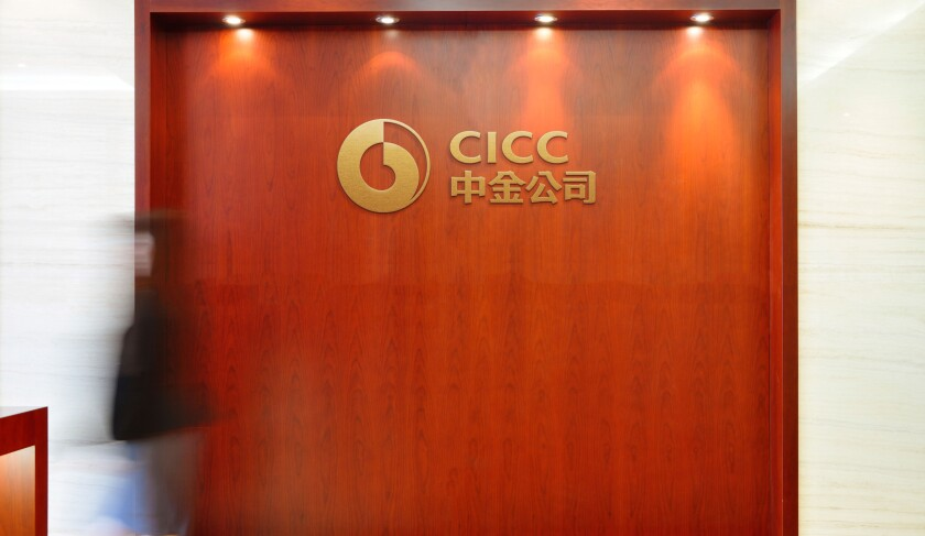 CICC WeChat
