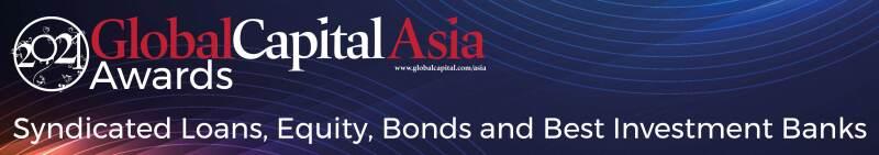 Asia awards banner 859x151.jpg