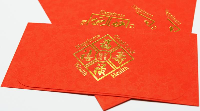 red-envelopes-China-hongboa-free-960x535.png