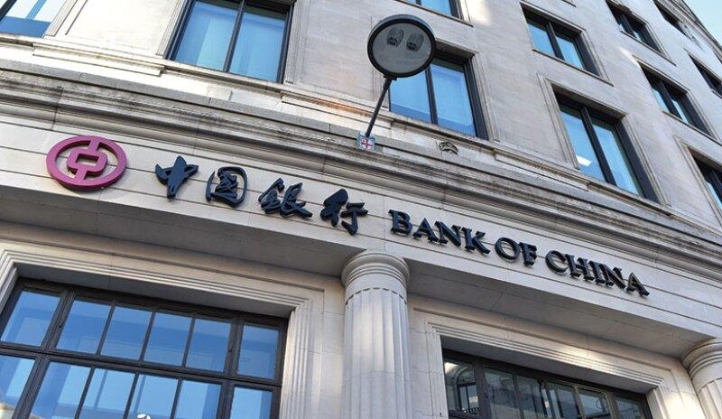 Bank-of-China-building-logo-Getty-780.jpg