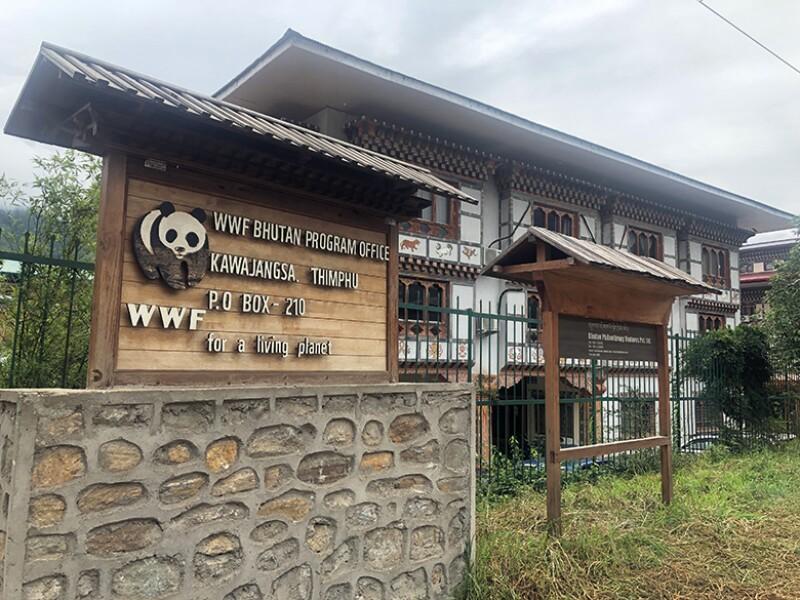 WWF-Bhutan-780.jpg