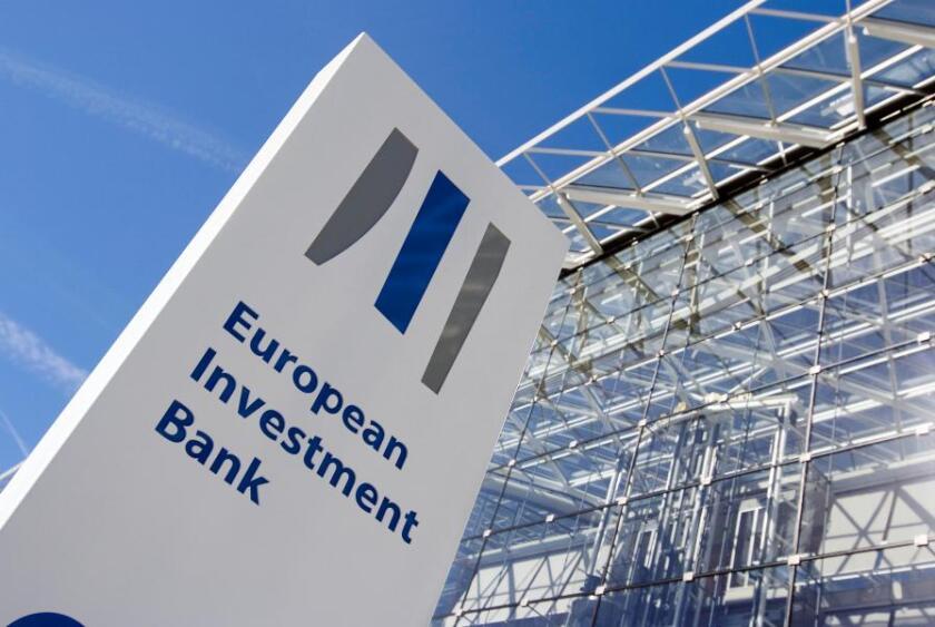 EIB HQ.jpg