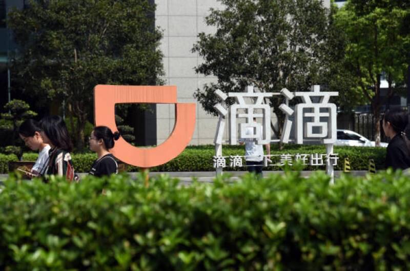 DiDi Hangzhou Headquarters