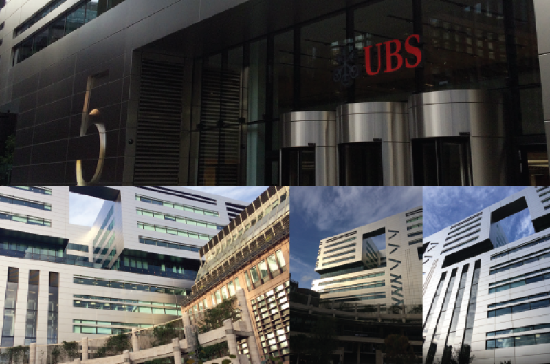 UBS_montage-600