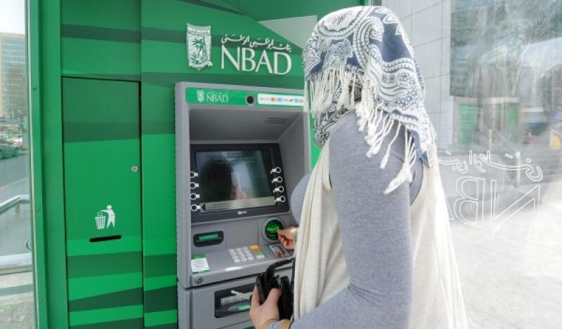 Islamic banking-R-600