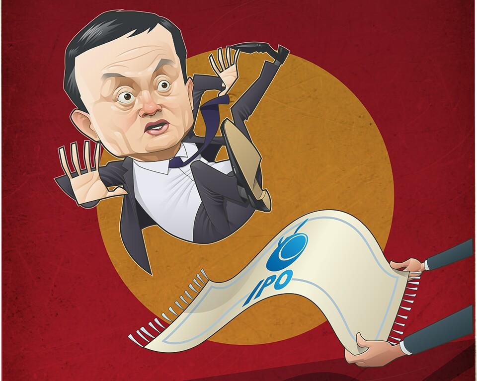 Jack Ma Rug Pull