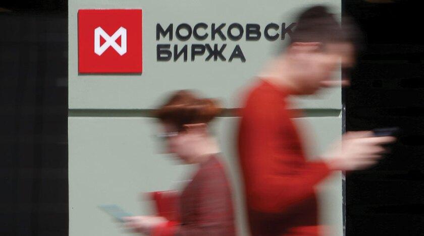 Russia-banking-Reuters-960x535.jpg