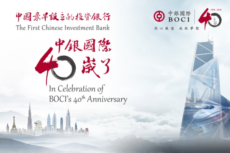 BOCI600X400