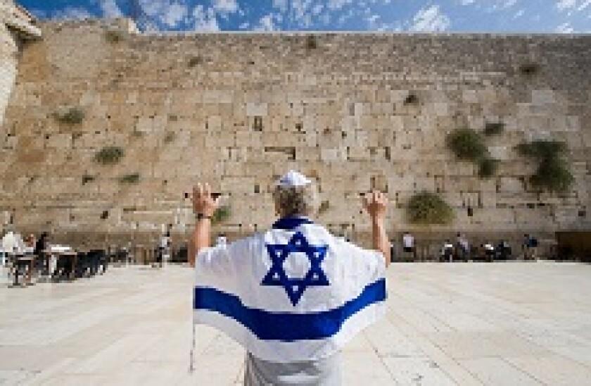 israel adobe 230x150