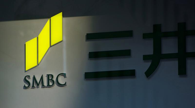 SMBC-logo-building-R-960.png