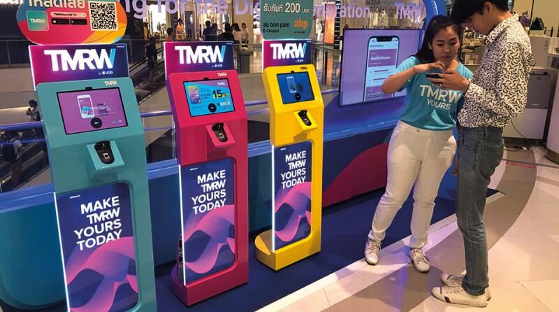 TMRW-machines-help-960.jpg