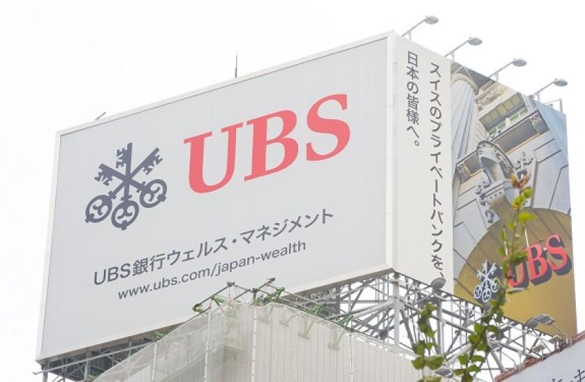 UBS_PA_575x375_28April2020