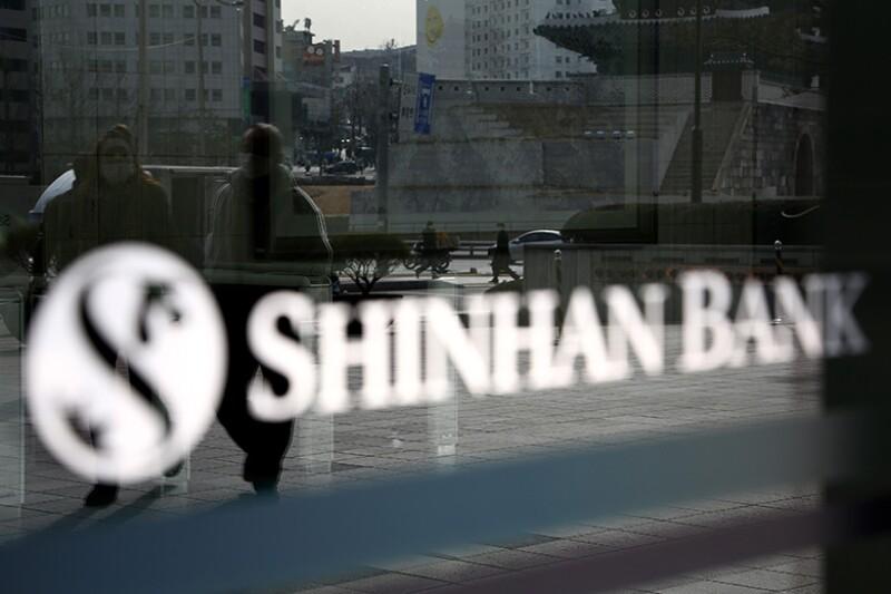 Shinhan-Bank-Getty-780.jpg