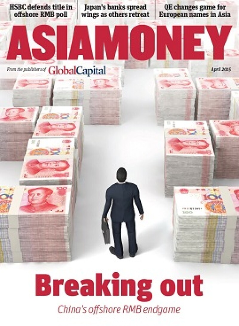 Asiamoney cover