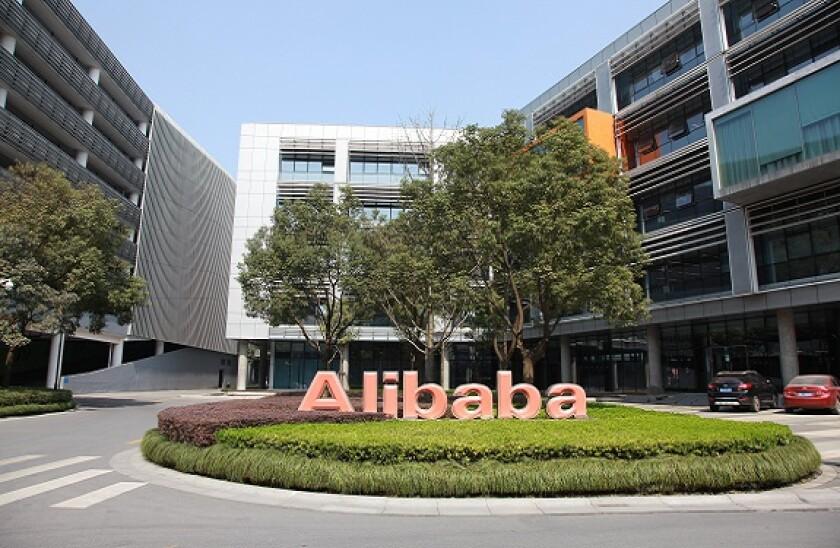 Alibaba Group_575px_Alamy_April 12 2021