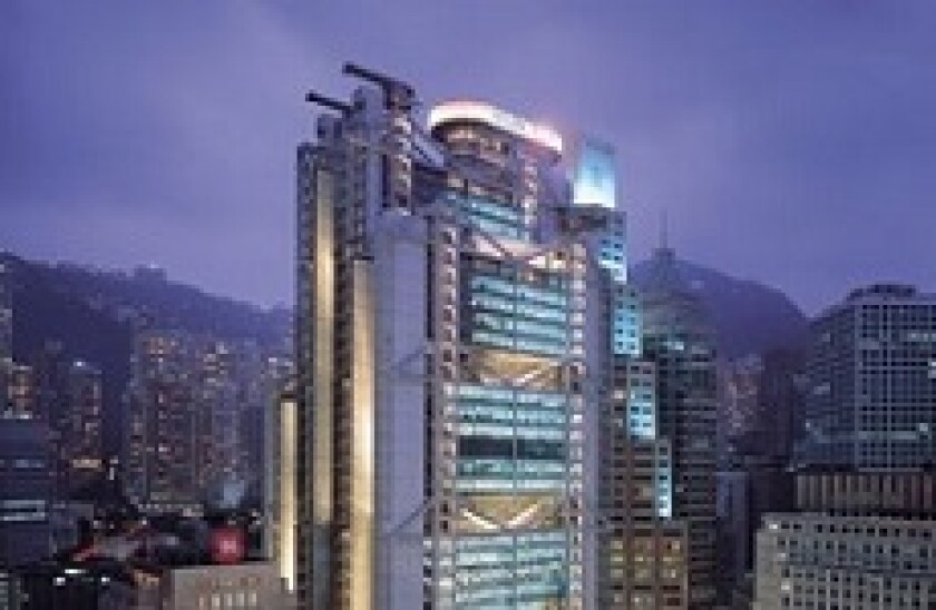 HSBC_HK_230px