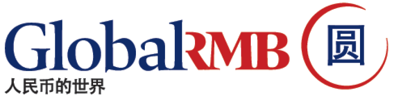 Global-RMB-logo